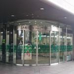 JA町田支店外観