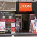 JCOM画像