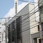 城南信用金庫 原町田支店店舗