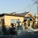 加藤養運堂店舗風景