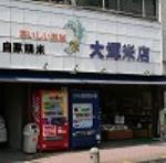 大塚商会店舗風景