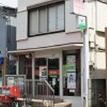 町田森野郵便局