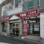 大宝」商事店舗風景