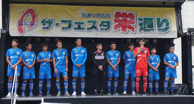 FC町田ゼルビアの挨拶写真